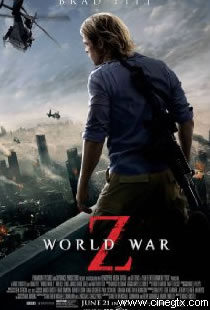 Pelicula Guerra Mundial Z
