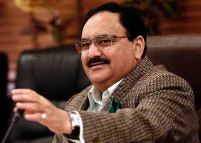 JP Nadda, Health Minister JP nadda, AIIMS Delhi, AIIMS Trauma Centre,