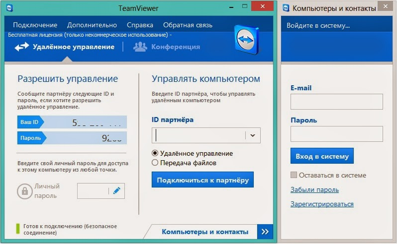 TeamViewer 10.0 crack, TeamViewer 10 key, TeamViewer patch, TeamViewer 10.0 serial key, TeamViewer 10.0 patch, TeamViewer 10.0 crack full version download.