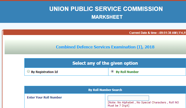 UPSC CDS (I), 2018 Marks and Notice
