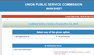 UPSC CDS (I), 2018 Marks and Notice for Qualified and Non-Qualified Candidates.