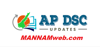 AP DSC-2018 - Revised exam shedule / Acknowledgement /Exam center availabilit report /Schedule for opted examination centers