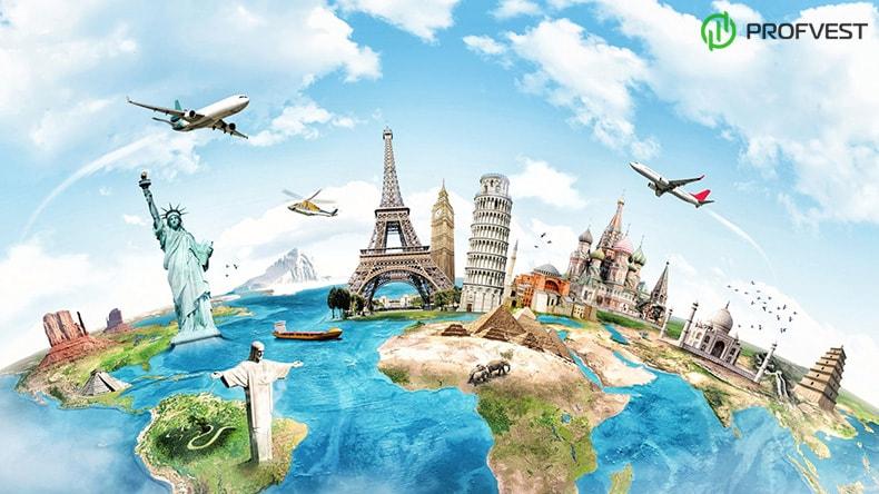 Лучшая страна для путешествия