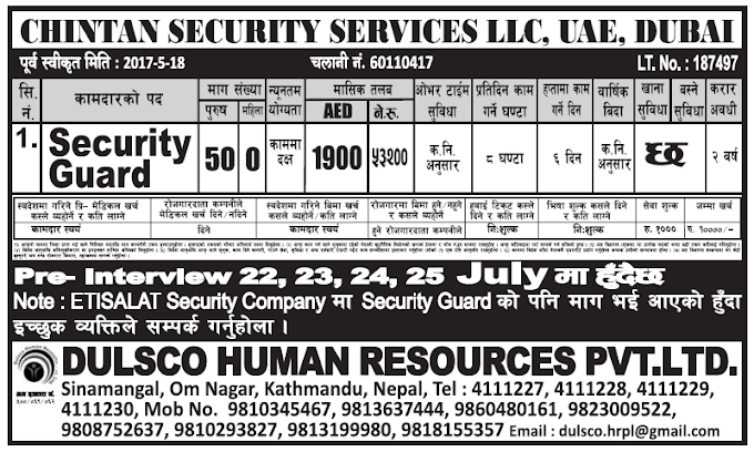 Jobs in Dubai for Nepali, Salary Rs 53,200