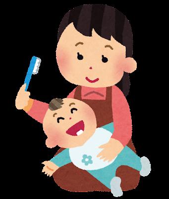 あかちゃんに歯磨きをしているお母さんのイラスト