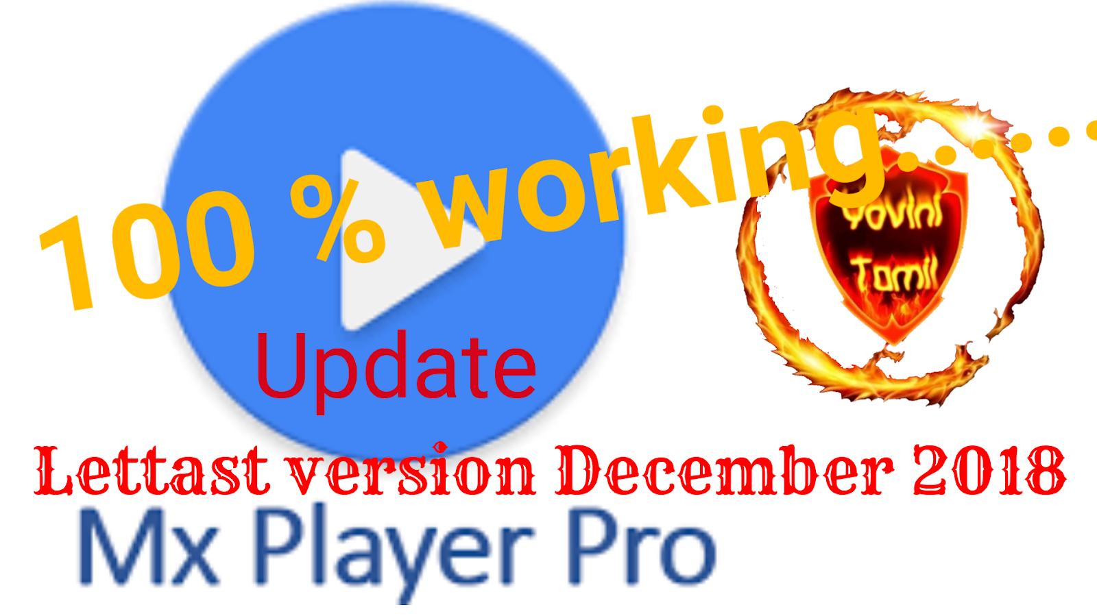 mx player pro latest version free download