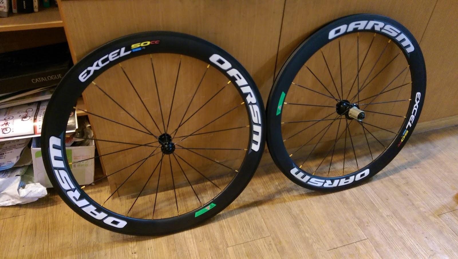 美利達-名駒單車專賣店: OARSM EXCEL 50CC OPEN版 碳纖板輪