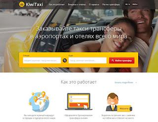 Kiwitaxi - Международная система поиска и бронирования автомобильных трансферов