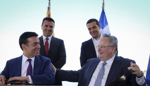 Η κυβέρνηση παραβιάζει τη λαϊκή βούληση – εντολή στη συμφωνία με τα Σκόπια