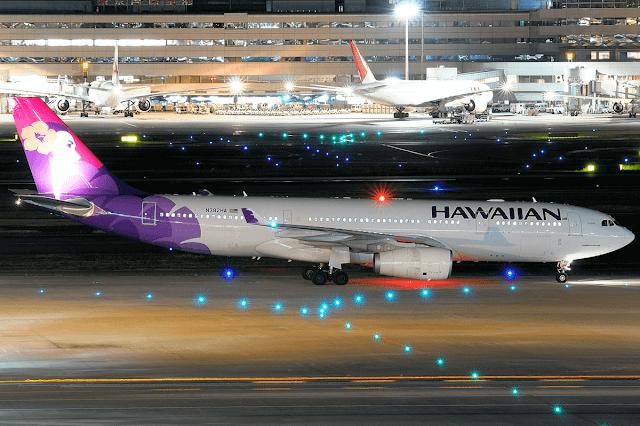 En Kötü Ekonomi Koltuklarına Sahip 10 Havayolu Şirketi Hawaiian