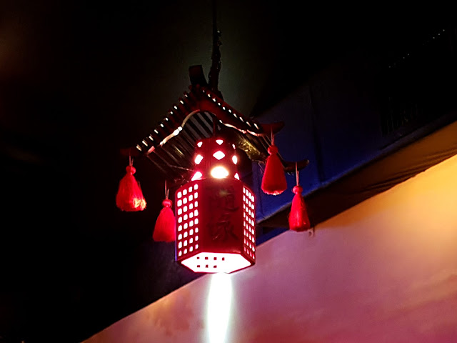 China House, Salmiya, Kuwait