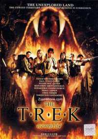 The Trek (2002) Hindi - Thai 300mb Dual Audio WEBRiP