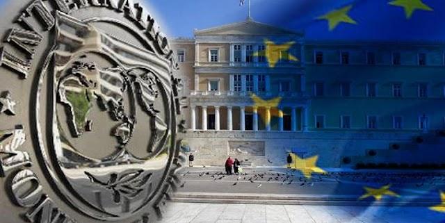 Συνεδρίαση του ΔΝΤ για την βιωσιμότητα του ελληνικού χρέους