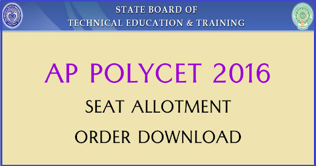 AP POLYCET 2016 Seat Allotment Order Download