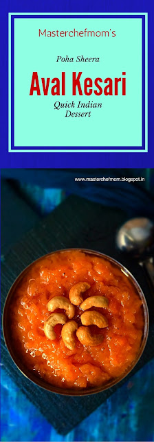 Aval Kesari | Poha Sheera | Flattened Rice Pudding | How to prepare Aval Kesari at home | Quick and Easy Recipe