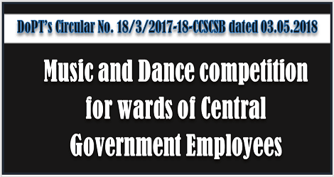 music-and-dance-competition-for-wards-of-cg-employees-reg
