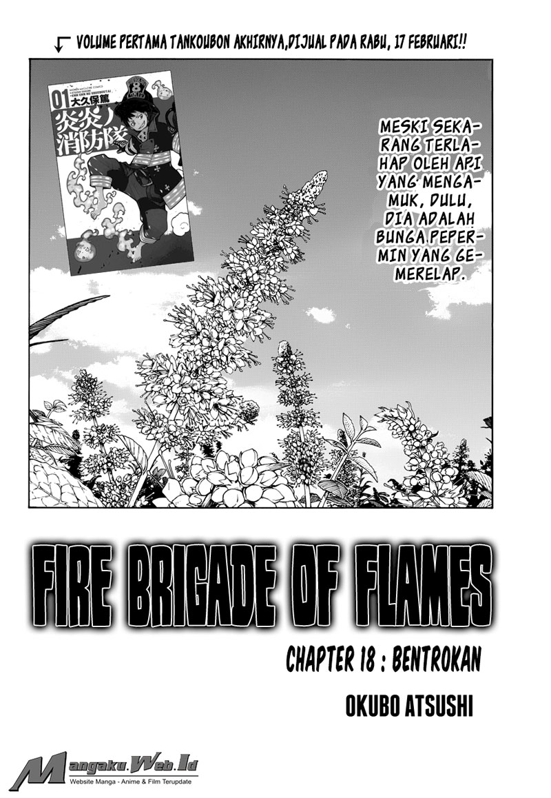 Fire Brigade of Flames Chapter 18-3