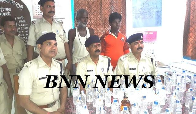 73 बोतल देसी-विदेशी शराब के साथ पिता-पुत्र गिरफ्तार