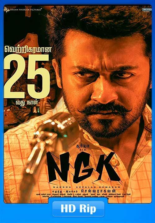 NGK 2019 Tamil 720p HDRip ESubs x264 | 480p 300MB | 100MB HEVC Poster