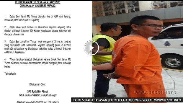 Jamal Telah Tiba Di KLIA Dan Bakal Didakwa Di Mahkamah Ampang Hari Ini