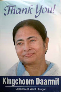 Chief minister Mamata Banerjee at lepcha development board foundation day
