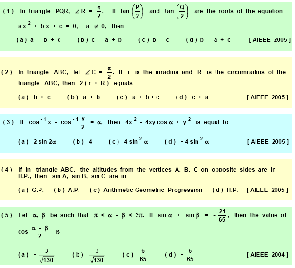 Trigonometry MCQ for engineering entrance exam ,iit jee, aieee,maths