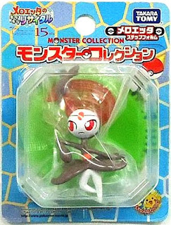 Meloetta figure Pirouette Form Takara Tomy Monster Collection 2012 movie promo