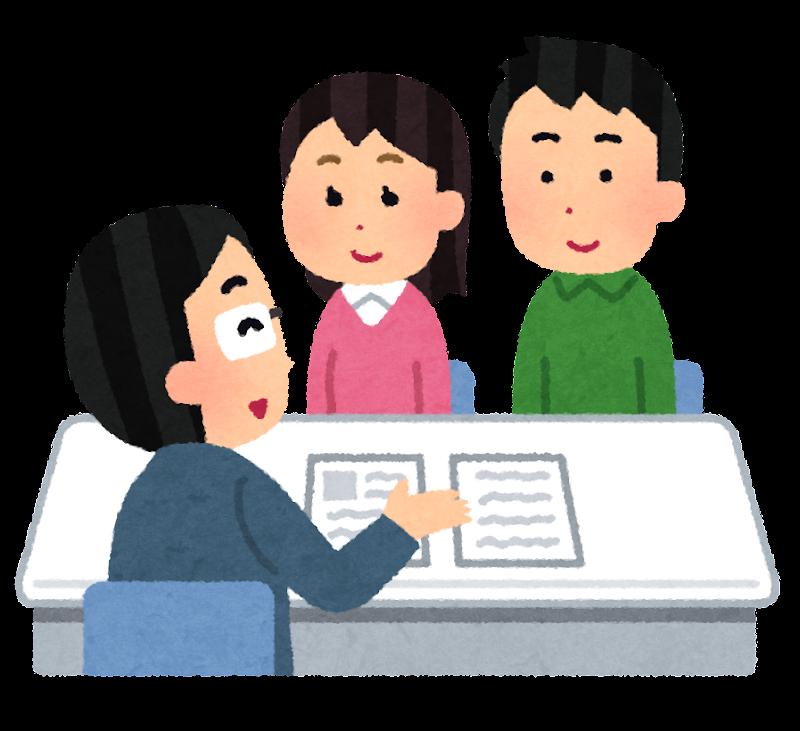 ふるさとハローワーク(地域職業相談室)/長野県