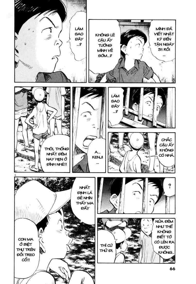 20th Century Boys chapter 174 trang 13