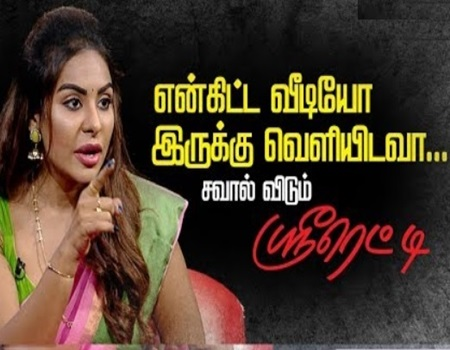 Exclusive Interview With Sri Reddy | Puthiya Thalaimurai Tv