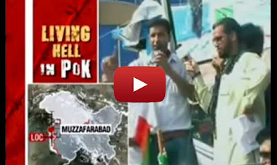 PoK Video viral, Pak occupation, Pakistan occupied Kashmir, Pak Army and ISI, consequences of Pak occupation in PoK
