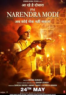 पीएम नरेंद्र मोदी विवेक ओबरॉय की नई फिल्म