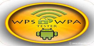 افضل برامج وتطبيقات اختراق شبكات الواي فاي wifi للاندرويد