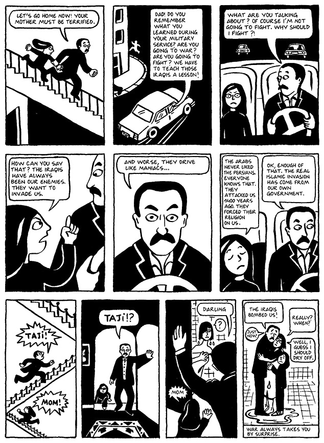 Read Chapter 11 - The F-14s, page 79, from Marjane Satrapi's Persepolis 1 - The Story of a Childhood