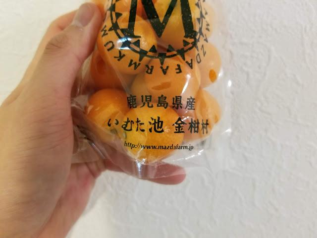 薩摩川内の松田農場で作られた金柑のパッケージのズーム