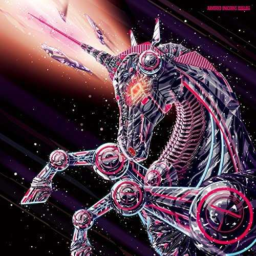 [MUSIC] BROKEN HAZE – Armored Unicorns (2014.12.24/MP3/RAR)
