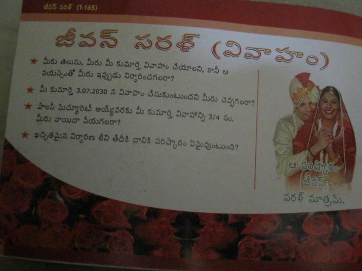 December 2011 ~ Infotainment, Jobs, Tourism, Telugu ...