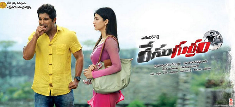 Telugu Movies Dubbed In Hindi Free Download Mp4 Sarrainodu 2016 Full