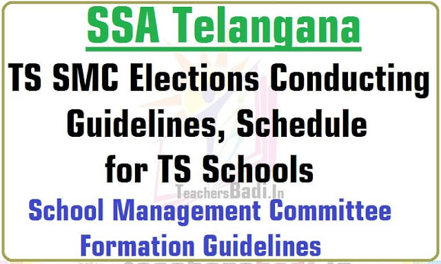 TS SMC Elections Guidelines,Schedule for TS Schools 2016