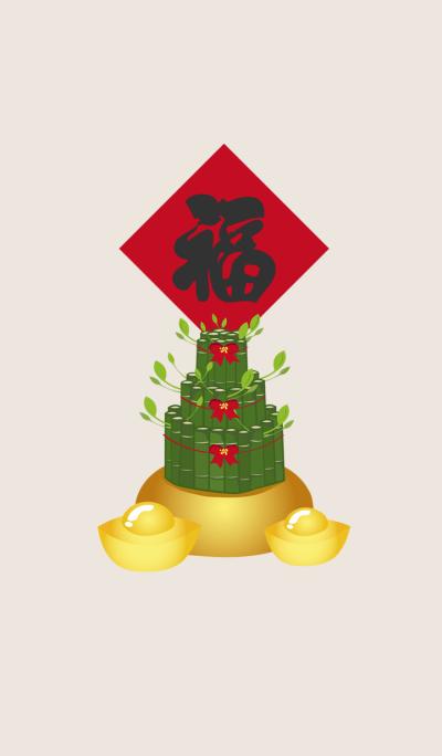 Lucky fortune cornucopia