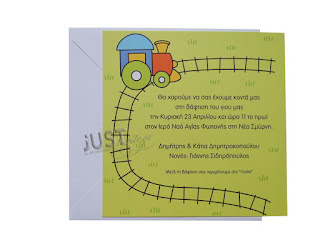 greek christening invitations with train for boy