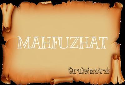mahfuzhat dan kata bijak bahasa Arab
