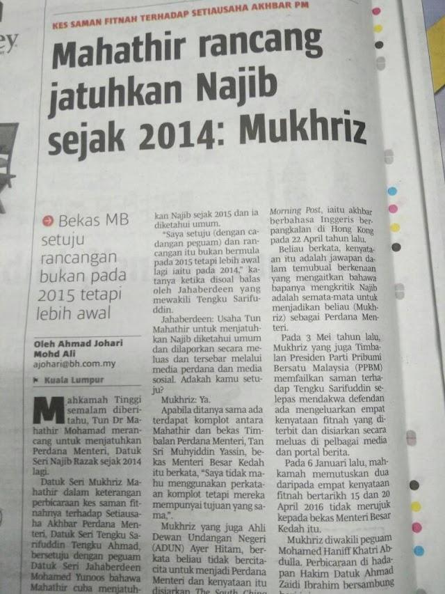 Mukhriz Mengaku Ada Rancang Jatuhkan Najib Sebagai Perdana Menteri Sejak 2014