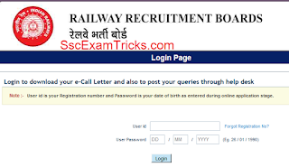 RRB NTPC Interview Letter 2016
