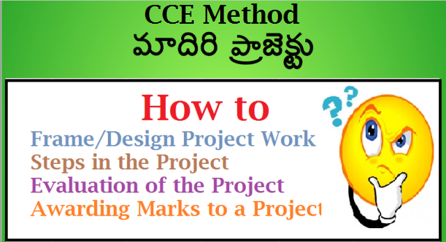 CCE Project Works for School Children- Framing, Implementation ...