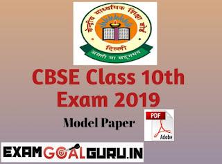 cbse board exam 2019 10th class
