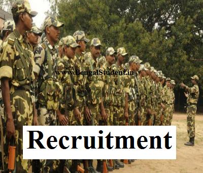 CRPF Recruitment - www.BengalStudent.in