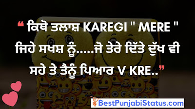 Love Status in Punjabi For Whatsapp