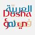 خط دوشة - DUSHA ARABIC TYPEFACE