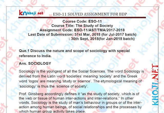 ESO-11 Study of Society Solved Assignment For IGNOU BDP 2017-18 Session
